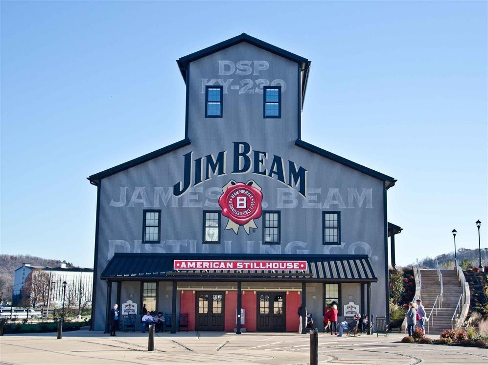 Jim Beam Tours Ky